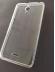 Funda TPU Alcatel Pixi 4 5.0 3G 5010x transparente