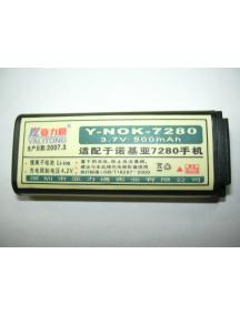 Batería Nokia 7280 compatible
