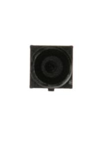 Camara Sony Ericsson W300 - Z530i - K800i - K810i VGA