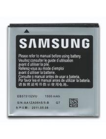 Batería Samsung EB575152VU sin blister