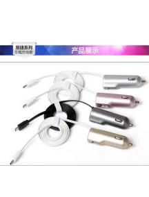 Cargador coche Usams cable micro USB + puerto USB 1A