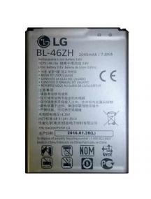 Batería LG BL-46ZH K7 X210 - K8 K350