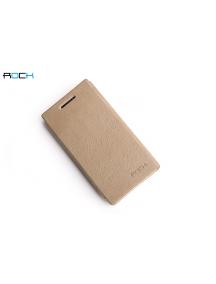Funda libro en piel Rock Sony Ericsson lt26i Xperia S marrón